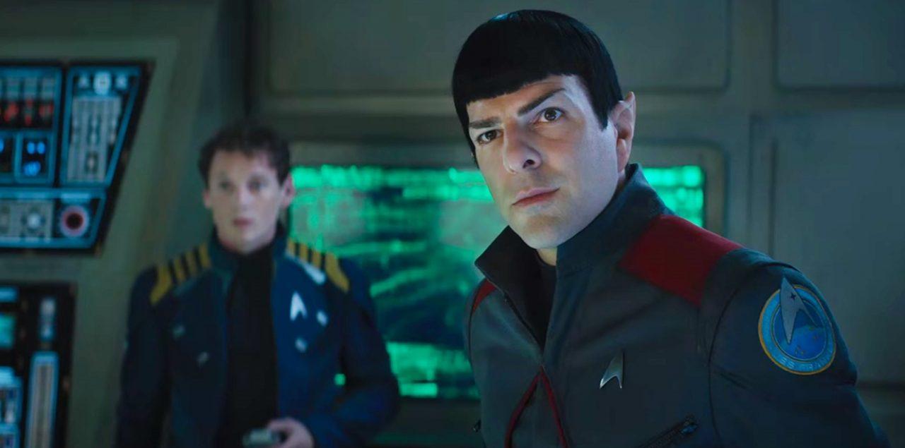 prezzi incredibili nuovo stile di modelli di grande varietà Star Trek Beyond: la soundtrack della speranza e dell ...