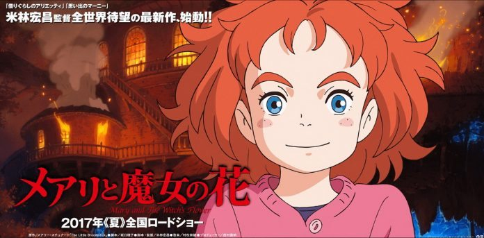 mary and the witch's flower Studio Sonoc