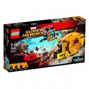 Guardiani della Galassia Vol. 2: rivelato il nuovo fantastico set LEGO