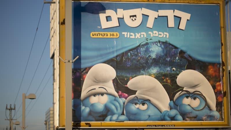 I puffi viaggio nella foresta segreta puffetta eliminata dal manifesto in un citt israeliana - Mobili ikea modificati ...