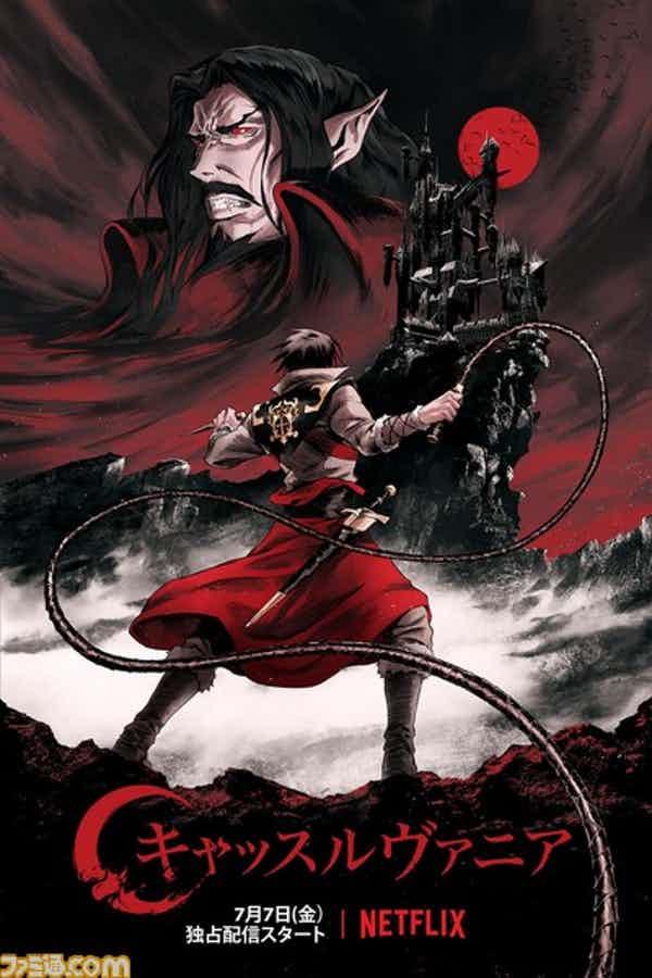 Castlevania: un gusto retrò nel poster internazionale della serie Netflix
