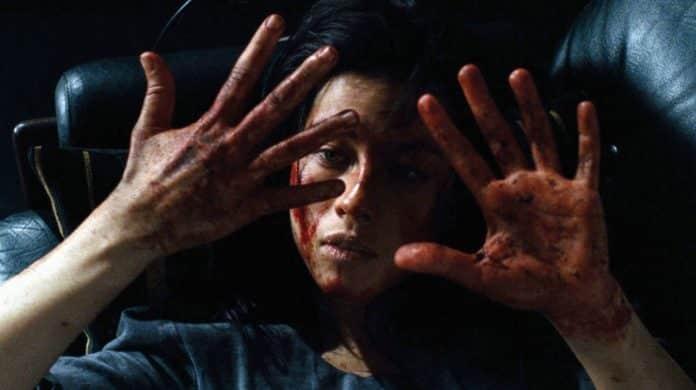 martyrs film horror streaming