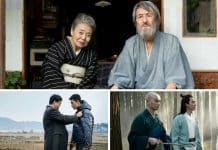 Far East Film Festival film cinematographe