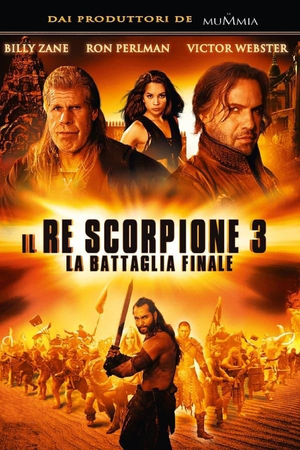 Il re Scorpione 3 – la battaglia finale