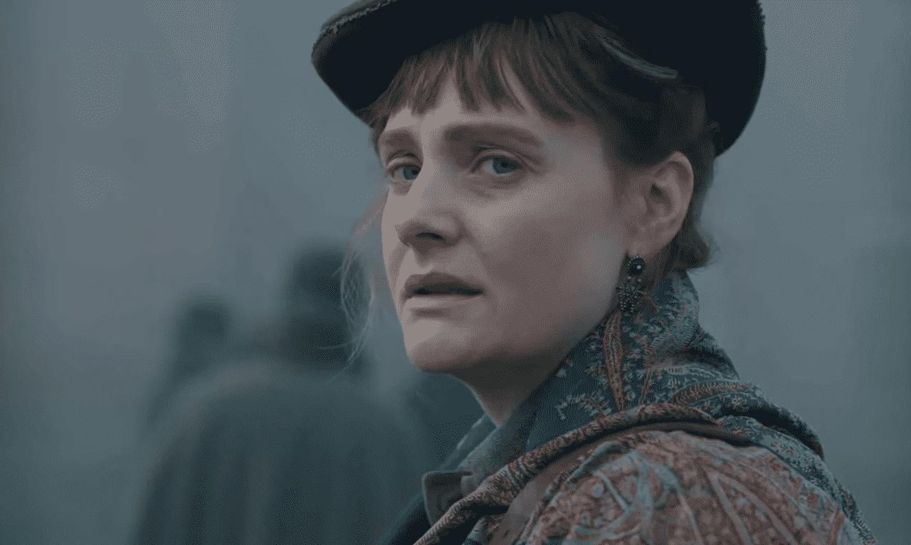 miss Marx, cinematographe