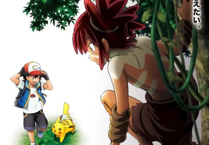 Pokemon Coco, Cinematographe.it