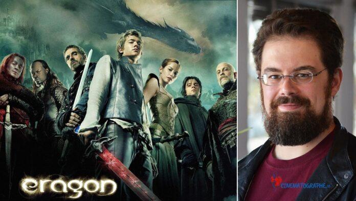 Eragon, Christopher Paolini - cinematographe.it