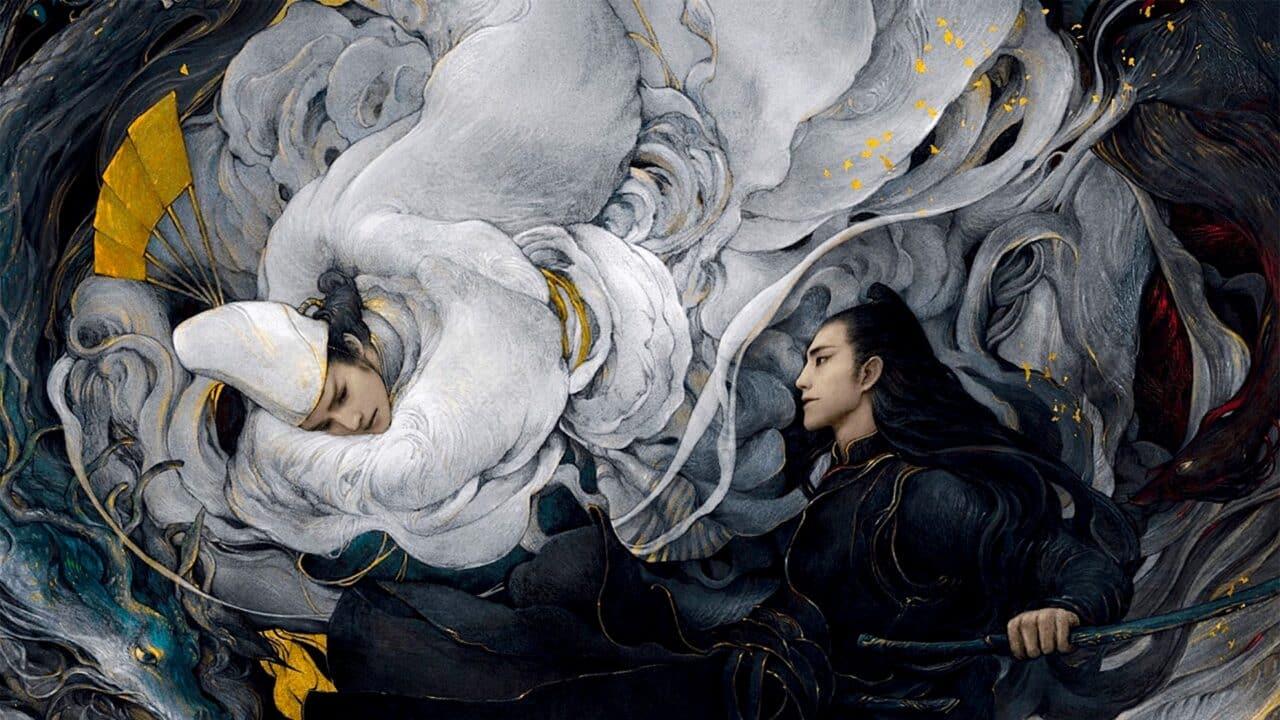The Yin Yang Master: Dream of Eternity