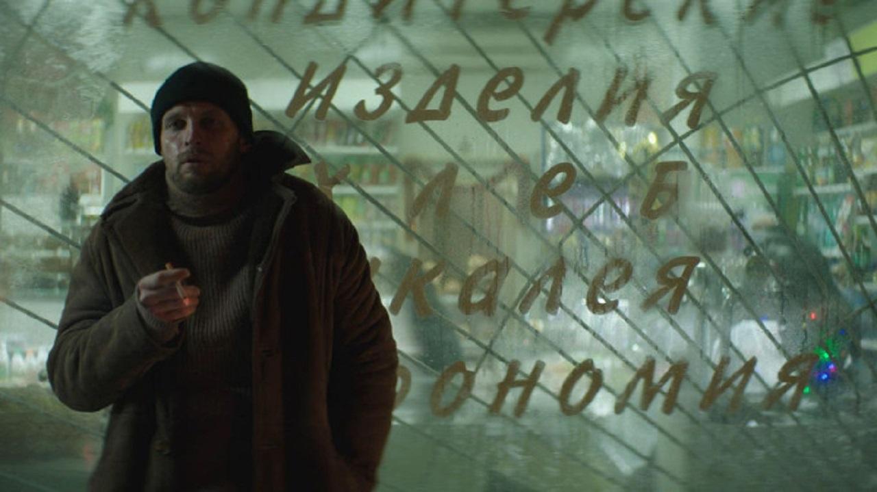 Petrov's flu - Cinematographe.it